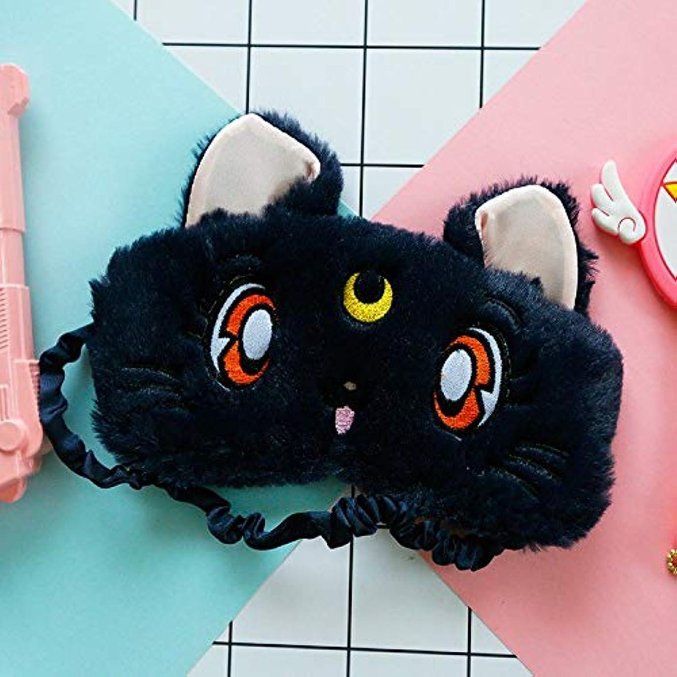 発生器正気一掃するNOTE 3色ルナ任意睡眠マスクソフトアイシェード3d猫セーラームーンスリーピングシェードカバー昼寝漫画ぬいぐるみアイパッチでアイスバッグ