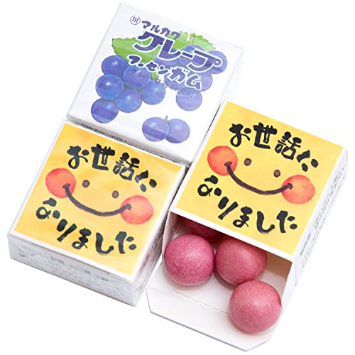 お世話になりました 笑顔 退職 挨拶 お菓子 メッセージ マルカワガム 24個入 (グレープ)