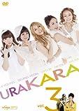 URAKARA vol.3[DVD]