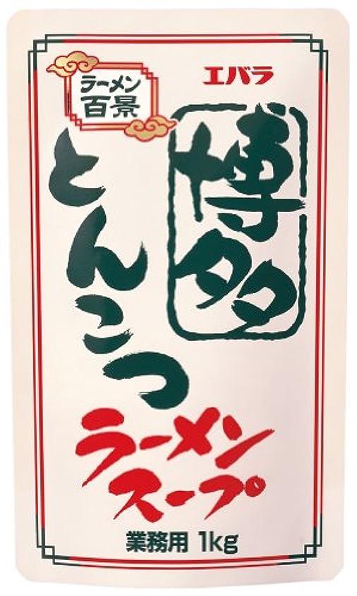 創造部門織機エバラ ラーメン百景 博多とんこつラーメンスープ 1kg