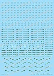 ホビージャパン HJモデラーズデカール セイラマスオ専用セット01 グリーン プラモデル用デカール HJMDSP02