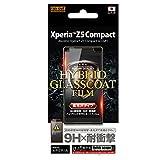 レイ・アウト Xperia Z5 Compact SO-02H フィルム 9H耐衝撃光沢ハイブリッドガラスコートフィルム  RT-RXPH2FT/T1