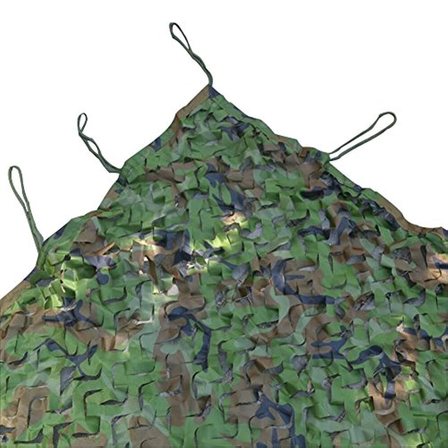 ミスペンドカブルビーZEMIN オーニングシェード遮光ネット サンシェード 日よけネット 暗号化 210D ジャングル 迷彩 シェード 覆土 緑 松葉、 複数のサイズ (色 : 緑, サイズ さいず : 3 x 3m)