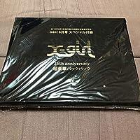 mini 2019年8月 付録 X-girl 25th anniversary 超豪華バックパック