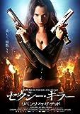 セクシー・キラー リベンジ・オブ・ザ・デッド [DVD] (¥ 11,880)