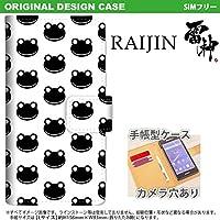 手帳型 ケース FTJ162E スマホ カバー Raijin カエル・かえる (G) nk-004s-raij-dr167