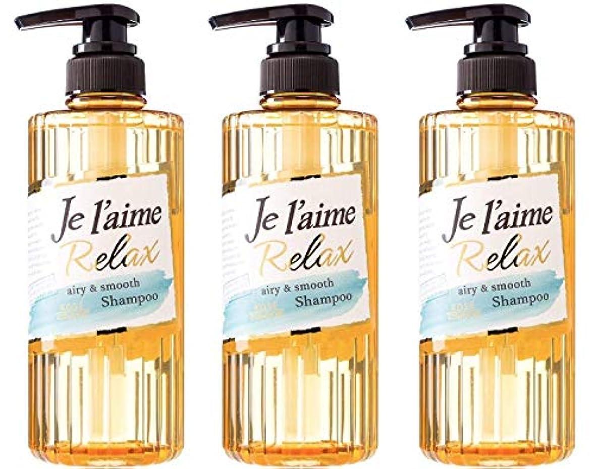 花に水をやるの間で拍手する【3個セット】ジュレーム リラックス シャンプー(エアリー&スムース) 本体 やわらかい ほそい髪用 500mL