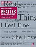 ザ・ビートルズ全記録〈1(1957‐1964)〉