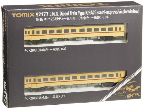 TOMIX Nゲージ 92177 キハ26形ディーゼルカー (準急色・一段窓) セット