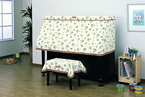 ピアノカバー ハーフカバー となりのトトロ PC-TTR YUS1~YUS3兼用