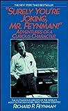 Surely You're Joking, Mr Feynman! 画像