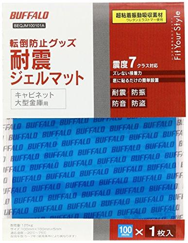 iBUFFALO 耐震ジェルマット 四角 100角 1枚入り (100mm×100mm×5Mm) BEQJM100101A