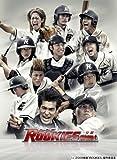 ドキュメント of ROOKIES -卒業-[DVD]