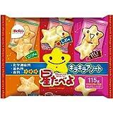 栗山米菓 星たべよキラキラアソート