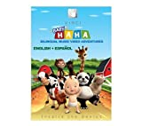 VINCI Baby Haha Music Video Adventures DVD (English and Spanish) by Vinci [並行輸入品]