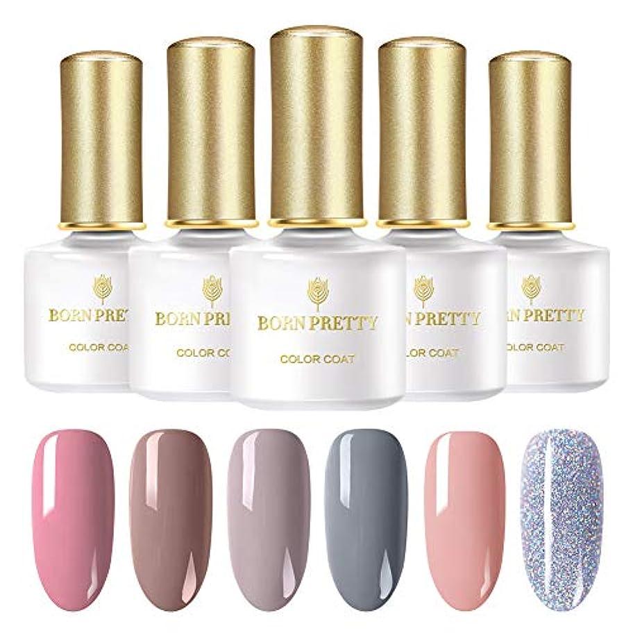 クロスしばしば可決BORN PRETTY カラージェル 6色セット ピンク グレー シルバー UVとLED対応 6ml マニキュアジェルネイル [並行輸入品]
