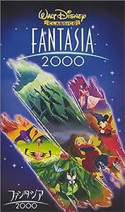 ファンタジア2000【字幕版】 [VHS]