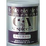 甘利香辛食品 CA ローレル(粉) 150g
