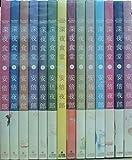 深夜食堂 コミック 1-14巻セット (ビッグコミックススペシャル)