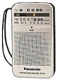 パナソニック ポケットラジオ シルバー RF-P70-S