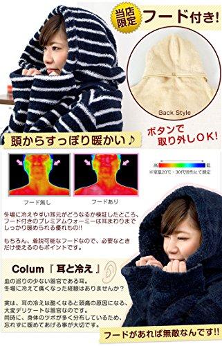 タンスのゲン 着る毛布 袖付き毛布 フード付き ロング丈 洗える 『Warmy ウォーミー』 男女兼用フリーサイズ ブラウン 16610001 BR