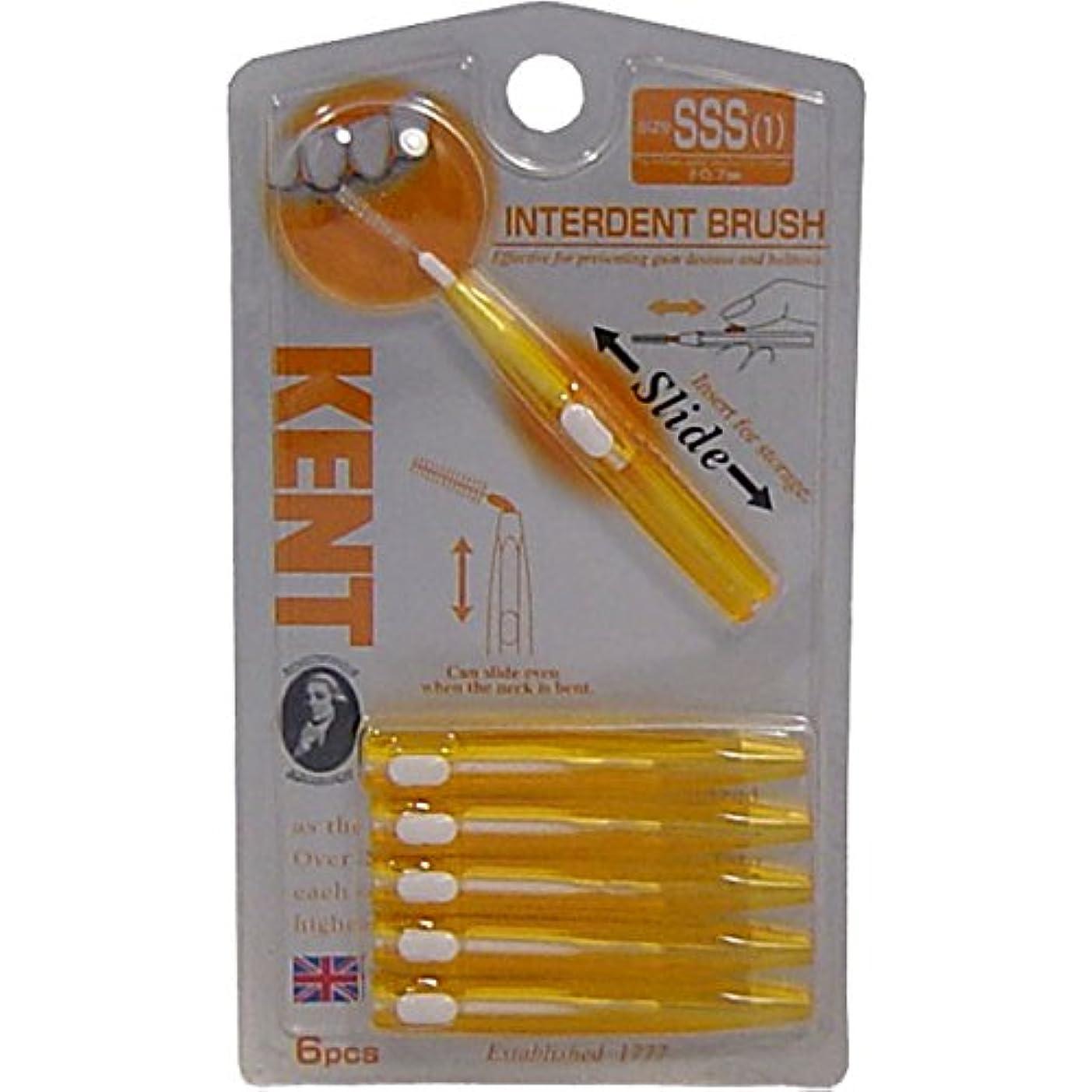 音声リム計算KENT(ケント)歯間ブラシ SSSサイズ 6本入×3個セット