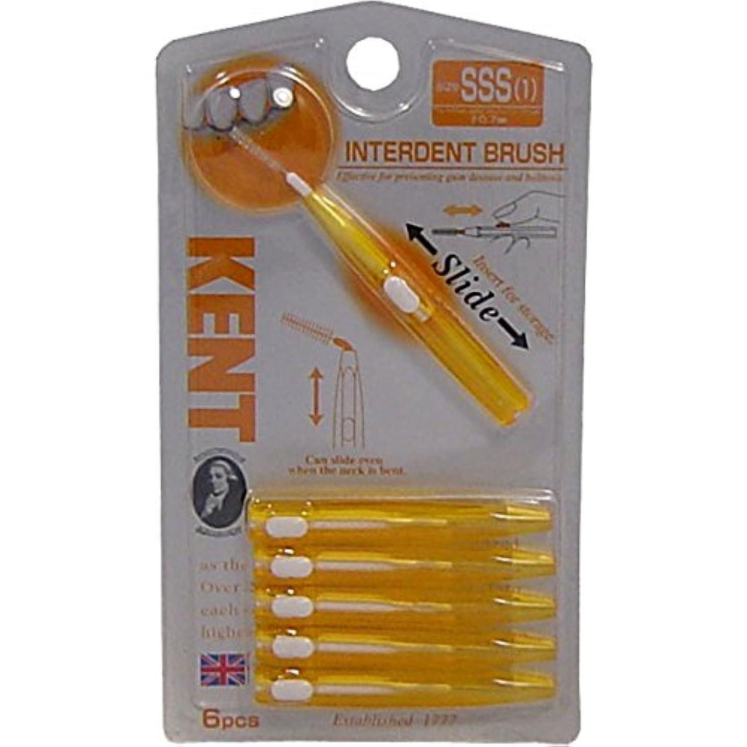 本部ホット検査KENT(ケント)歯間ブラシ SSSサイズ 6本入×3個セット