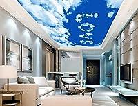 Wapel 3 次元の壁紙の家の装飾を愛する天井雲天頂 3 d 壁紙壁画天井カスタム写真の壁紙 3 次元立体視 絹の布 200x140CM
