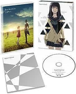 アルモニ コレクターズ・エディション [DVD]