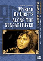 Myriad of Lights / Along the Sungari River [北米版 DVD リージョン1]