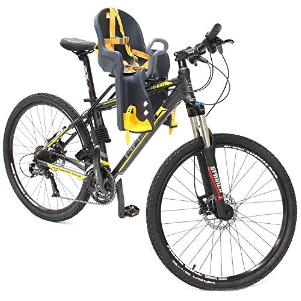 正しく汚物行進Bicycle Kids Child Front Baby Seat bike Carrier USA Standard with Handrail by CyclingDeal