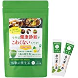 紀州日高産 桑の葉生茶 15包入【桑の葉茶 国産 農薬不使用 青汁】