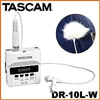 TASCAM 白い衣装に最適 白色ピンマイクレコーダー DR-10LW (白色防風ボア付きセット)