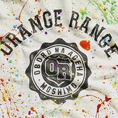 ORANGE RANGE「もしも」のジャケット画像