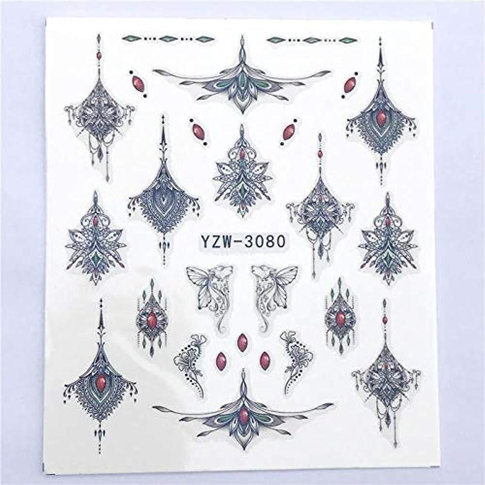 軍隊強風遺跡SUKTI&XIAO ネイルステッカー ネイルアートの透かし入れ墨の装飾、Yzw-3080のためのシロナガスクジラ/イルカの気高いネックレスの設計を設計します