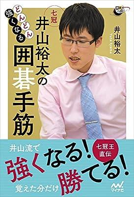 http://www.amazon.co.jp/dp/483996078X?tag=keshigomu2021-22