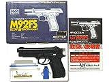 WA ウエスタンアームズ M92FS BLOW BACK model