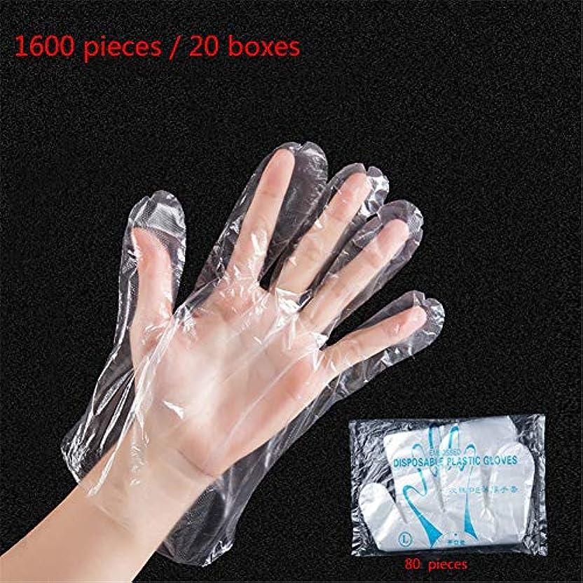 谷宅配便スキニー使い捨てビニール手袋、フード調理用Pe、キッチンクリーニング、屋外ディナー、プラスチック透明コード(1600個)