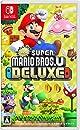 New スーパーマリオブラザーズ U デラックス -Switch 【Amazon.co.jp限定】アイテム未定 付