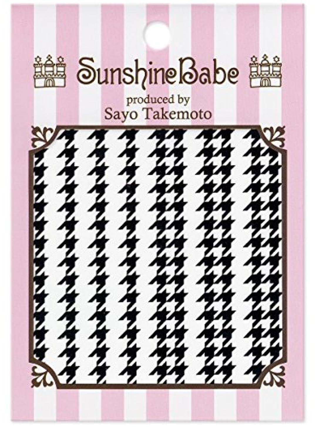 九月異議不快なサンシャインベビー ジェルネイル 武本小夜のネイルシール Sayo Style 千鳥格子C(ブラック)
