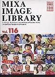MIXA IMAGE LIBRARY Vol.116 百人の顔