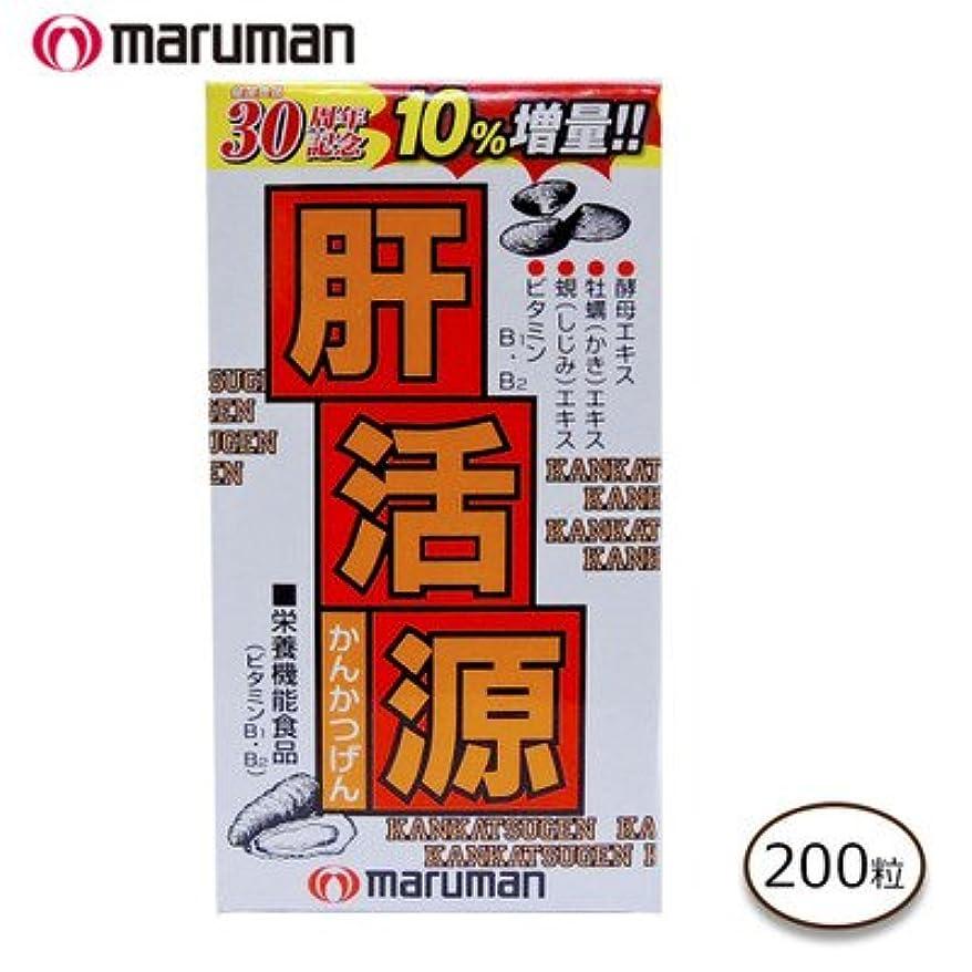 風味ペフチャンピオンシップ肝活源 徳用2ヶ月分