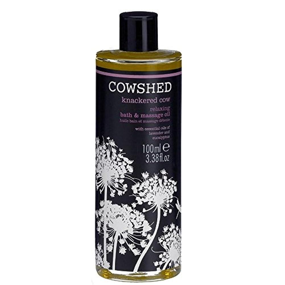 危険を冒します白菜終わらせるCowshed Knackered Cow Relaxing Bath and Body Oil 100ml - 牛舎にはバスタブとボディオイル100ミリリットルを緩和牛を [並行輸入品]