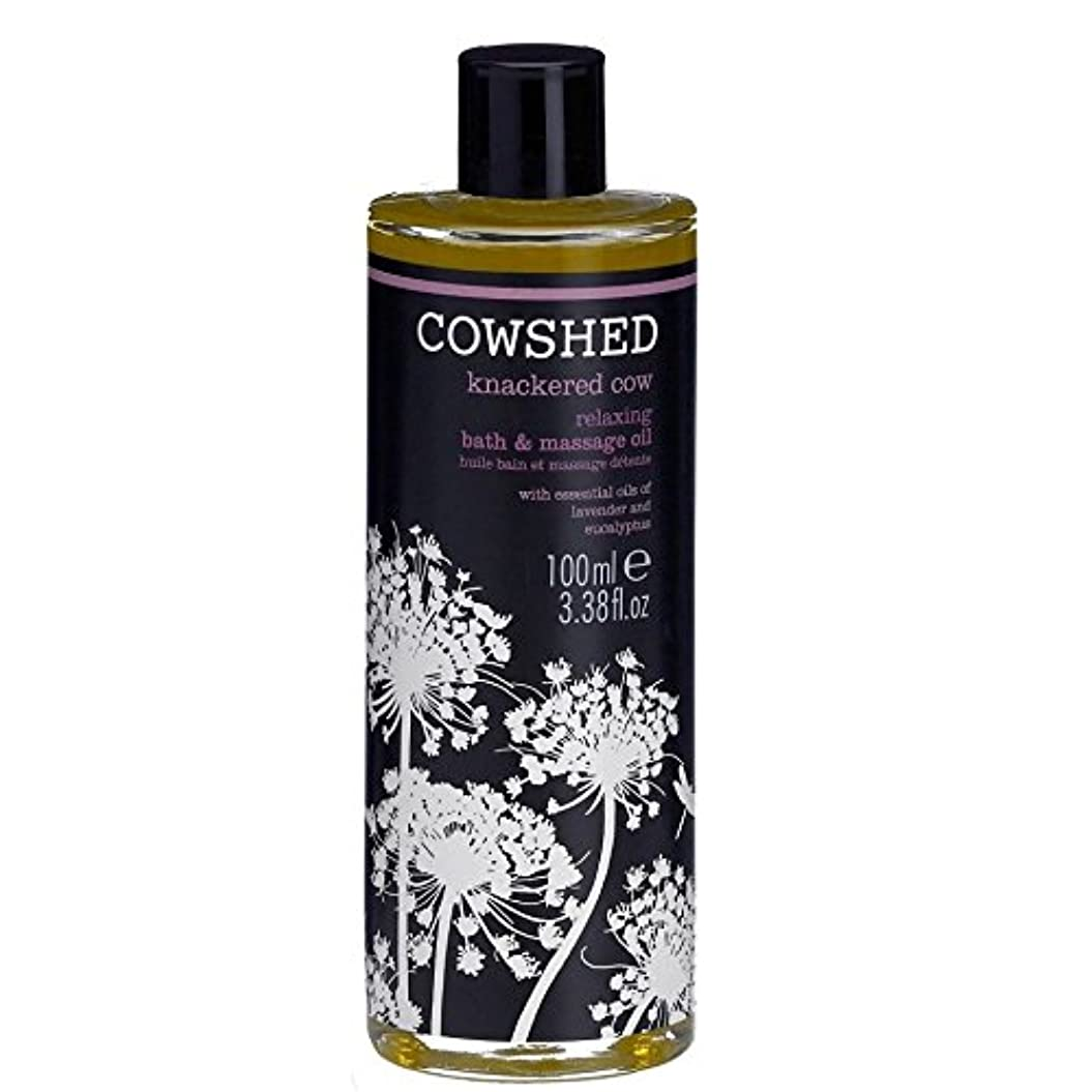 Cowshed Knackered Cow Relaxing Bath and Body Oil 100ml - 牛舎にはバスタブとボディオイル100ミリリットルを緩和牛を [並行輸入品]