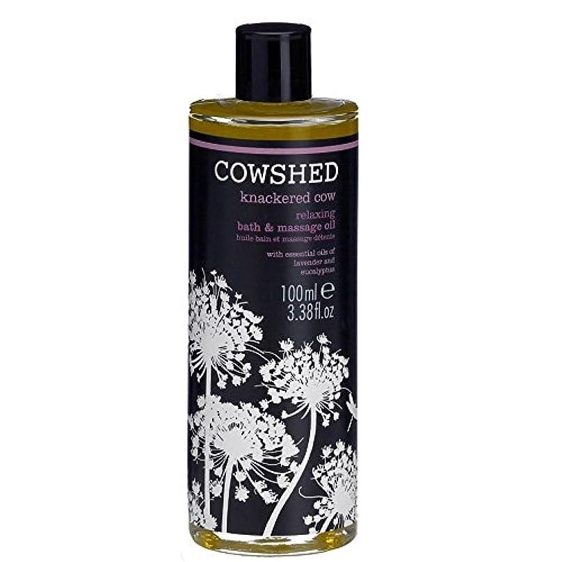群衆コカイン恒久的Cowshed Knackered Cow Relaxing Bath and Body Oil 100ml - 牛舎にはバスタブとボディオイル100ミリリットルを緩和牛を [並行輸入品]
