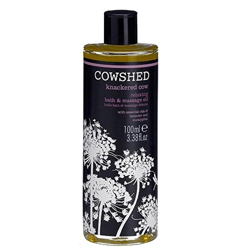 後悔収束引き金Cowshed Knackered Cow Relaxing Bath and Body Oil 100ml - 牛舎にはバスタブとボディオイル100ミリリットルを緩和牛を [並行輸入品]