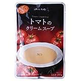JAふらの トマトのクリームスープ 160g ×5個