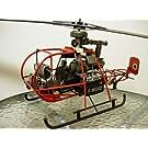ブリキのおもちゃ レトロヘリコプター