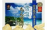 雪塩ちんすこう (大) (2×24袋) 南風堂 沖縄 人気 土産 宮古島の雪塩を使用したおすすめのちんすこう。