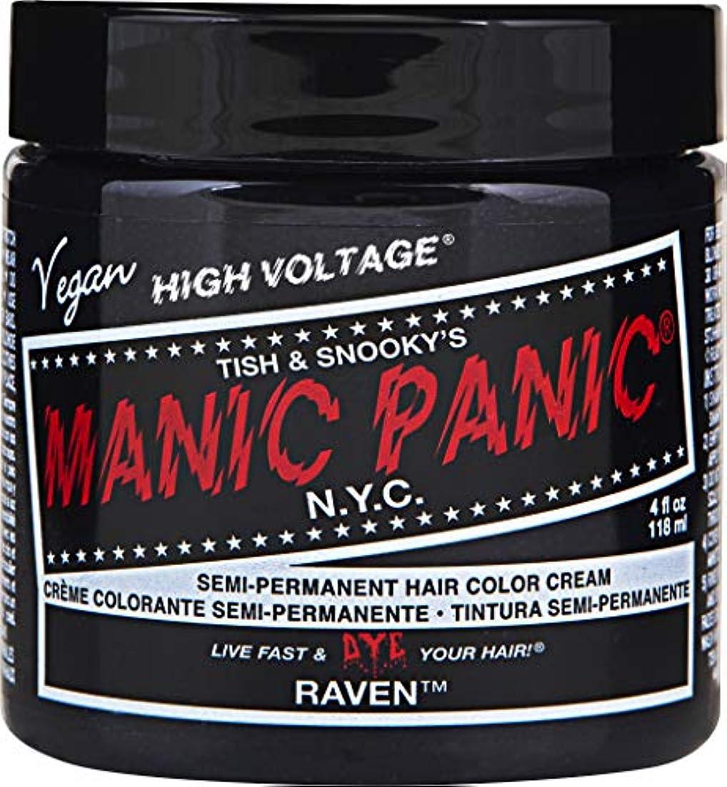 マイルド道を作る無限MANIC PANIC Cream Formula Semi-Permanent Hair Color - Raven (?????)